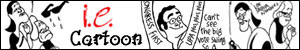 Cartoon Gallery